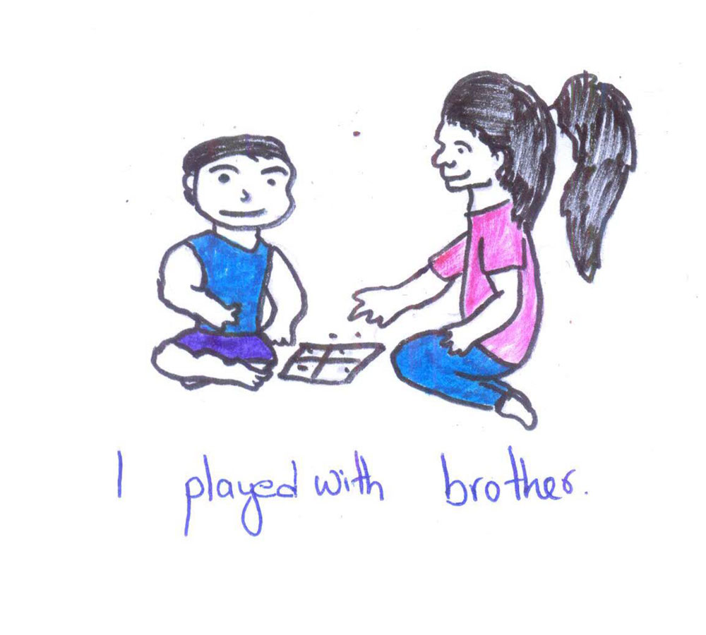 Drawing of a girl playing with her brother